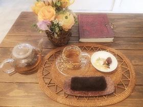 After Tea