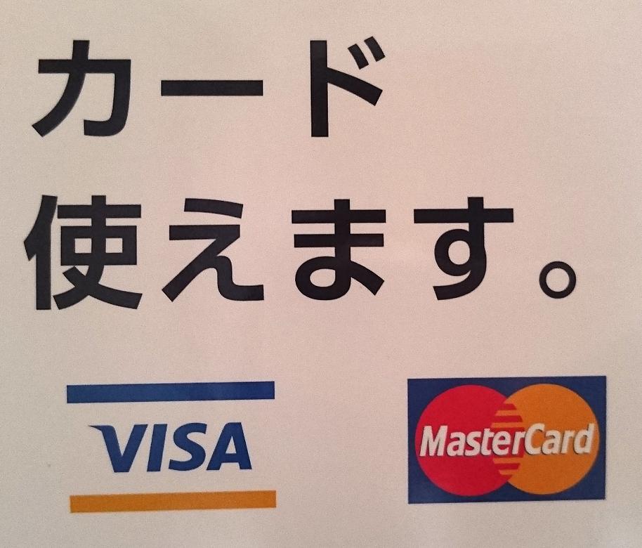 VISA/Master ご利用いただけます♬